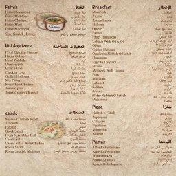 Nabteh w fatteh restaurant menu الاكلات الشهية في   منيو مطعم نبتة و فتة