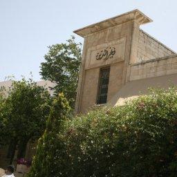 Fakhr Al Din Restaurant