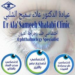 الدكتور علاء الشلبي