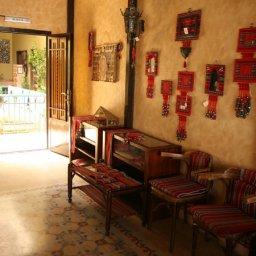 مطعم بيت شقير
