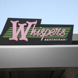مطعم ويسبرز
