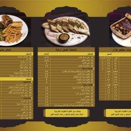Photo Of Hazar Turkish Restaurant