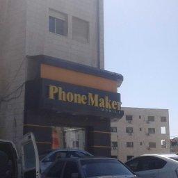 فون ميكر