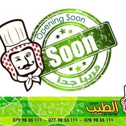 Al Ghusn Al Tayyib Restaurant