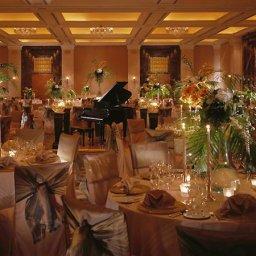 قاعة جراند بول روم فندق فور سيزونز