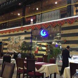 بوابة المطعم في رمضان