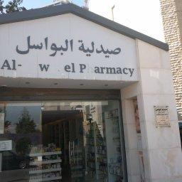 Al Bawasel Pharmacy