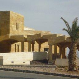 مدخل المجمع
