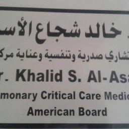 الدكتور خالد الاسد