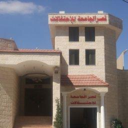 Qaser Aljamah Hall