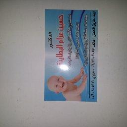 pediatrician clinic