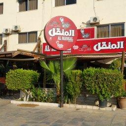Al Manqal Chicken Tekka