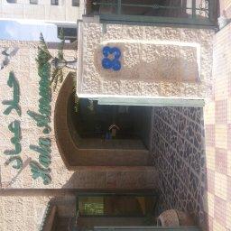 حلا عمان للشقق المفروشة