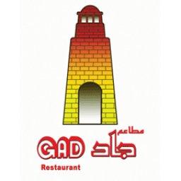 سلسلة مطاعم جاد بالمعادى