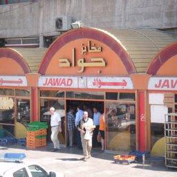 Jawad Bakery
