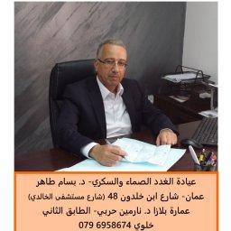 Dr. Bassam Tahir