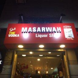 Masarwah Liquor Store
