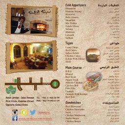 أشهى المأكولات العربية والغربية تجدونها في نبتة و فتة