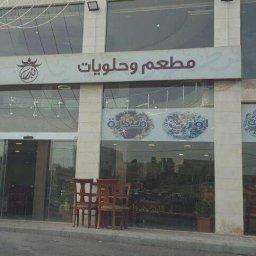 مطاعم و حلويات طارق بدر