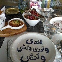 مقبلات - فتوش بدبس الرمان وقطع الدجاج - قلاية بندوره مع خبز مقلي ( ضيافة المحل )