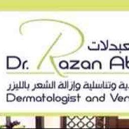 د. رزان العبد اللات