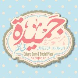 Jameeda Khanum