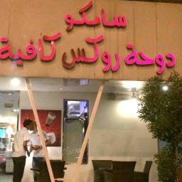 الدوحة روكس كافيه