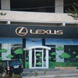 الشركة المركزية للتجارة والمركبات - ليكزس