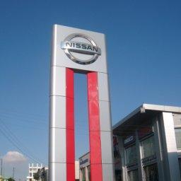 Bustami & Saheb Trading Co - Nissan