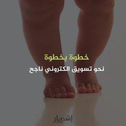 For Mor Info : 0778126370