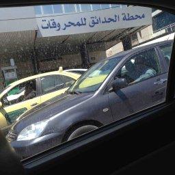 Al Hadaek Gas Station