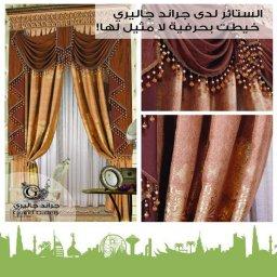 ستائر, أقمشة ستائر, أفضل أنواع أقمشة الستائر , محلات ستائر في عمان