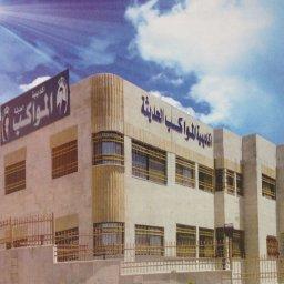 Al mawakeb Kindergarten & School