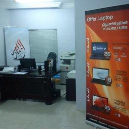 مقهى الملتزم للإنترنت والخدمات المكتبية