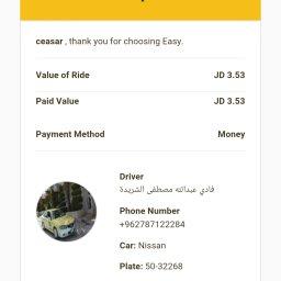 اخذ مني 7 وثاني مره 6 حراميه اكبر حراميه سواق التكسي في عمان