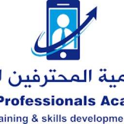 اكاديمية المحترفين العرب