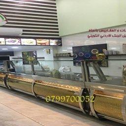 مطعم باش فلافل