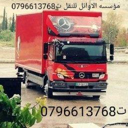 عمان ضاحيه النخيل