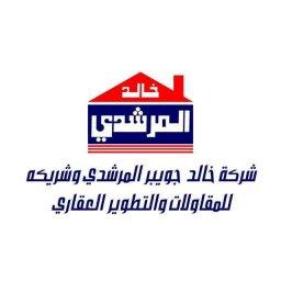 Al Murshidi Real estates Co