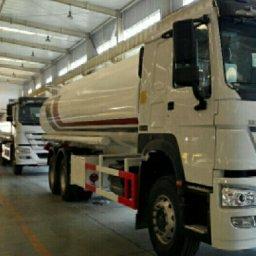 international company jopetrol diesel