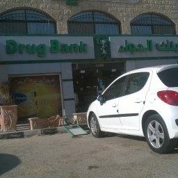 صيدلية بنك الدواء - شارع الحرية بجانب بنك القاهرة عمان