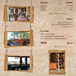 قائمة طعام أشهى المأكولات العربية والغربية