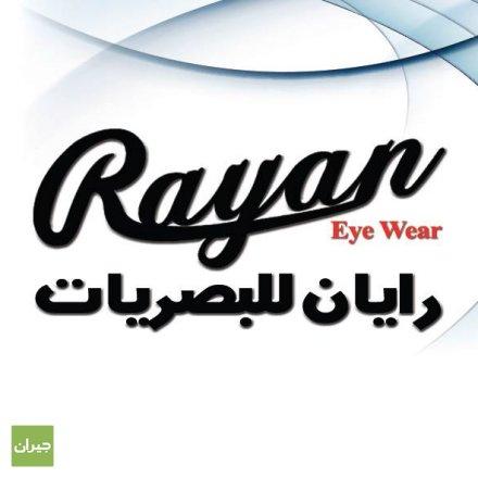 6e832188f rayan-for-optics-alexandria-1679952918.jpg.jpg