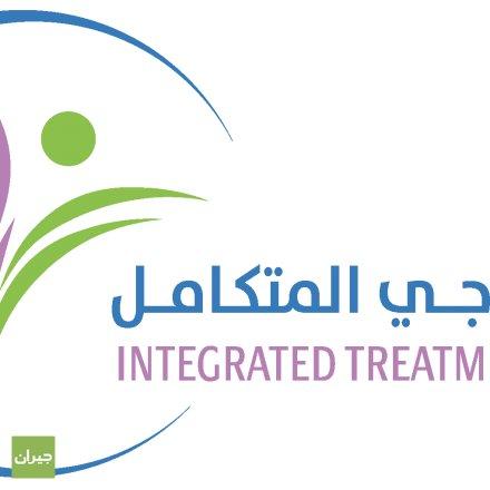 مركز علاجي المتكامل للعلاج الطبيعي والتأهيل الطبي الرياض