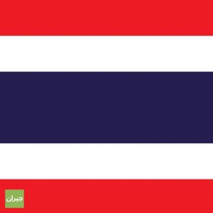 سفارة مملكة تايلاند أبوظبي