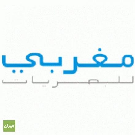 f98e32ed3 al-maghrabi-opticals-co-riyadh-3397787332.jpg.jpg