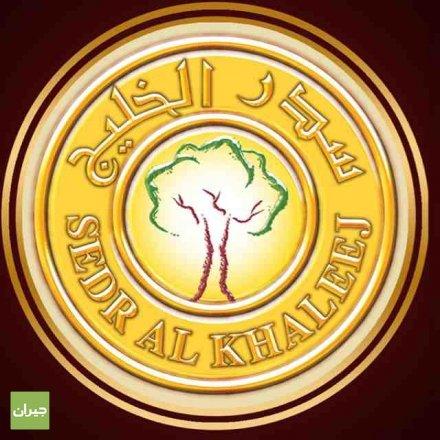 43effef90 سدر الخليج للعطور - جدة