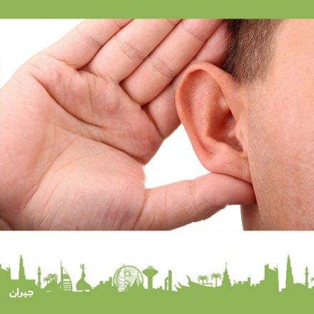 أفضل مركز للعناية بالسمع والنطق، مركز الشرق الأوسط للعناية بالسمع والتوازن، عمان - الاردن