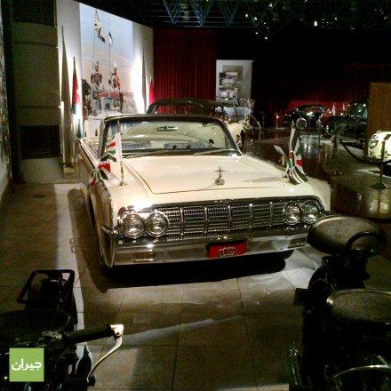 Royal Automobile Museum