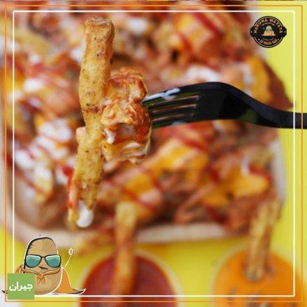 هاكونا ماتاتا - عمان - الذ دجاج مقلي - اشهى دجاج مع بطاطا وجبنة في عمان - بطاطا - اجبان - دجاج - هاكونا ماتاتا - الدوار السابع